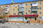 """Яшма"", Советская улица на фото Шахт"
