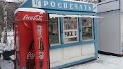 Роспечать Алтай., Молодежная улица на фото Барнаула