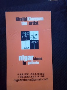 Khalid Khayam The Artist