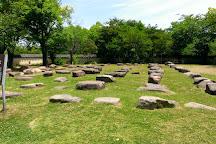 Ujo Park, Okayama, Japan