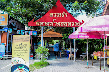 Don Wai Market, Nakhon Pathom, Thailand