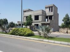 Bahria Education & Medical City Kasur
