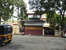 Students Book Centre thiruvananthapuram