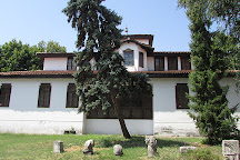 Konaka Museum, Vidin, Bulgaria