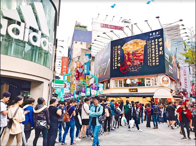 Xing Fu Tang 西門町全球旗艦店