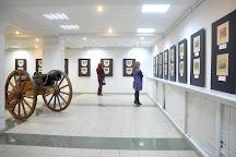 Exhibition Center