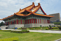 Chiang Kai-Shek Memorial Hall, Zhongzheng District, Taiwan