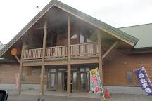 Todowara, Betsukai-cho, Japan