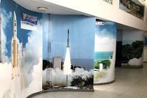 Barreira do Inferno Launch Center, Parnamirim, Brazil