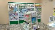 Аптека Экона, улица Рихарда Зорге на фото Уфы