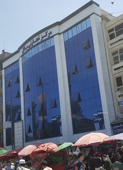 Belal Trading center