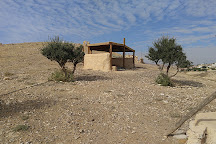 Genesis Land, Jerusalem, Israel