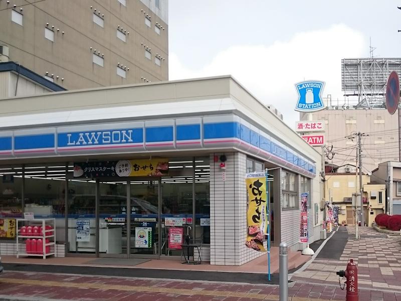 ローソン 八戸長横町ゆりの木通店