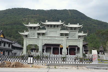 Asoka Temple, Ningbo, China