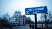 Советский мост на фото Кронштадта