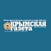 Крымская газета, улица Футболистов на фото Симферополя