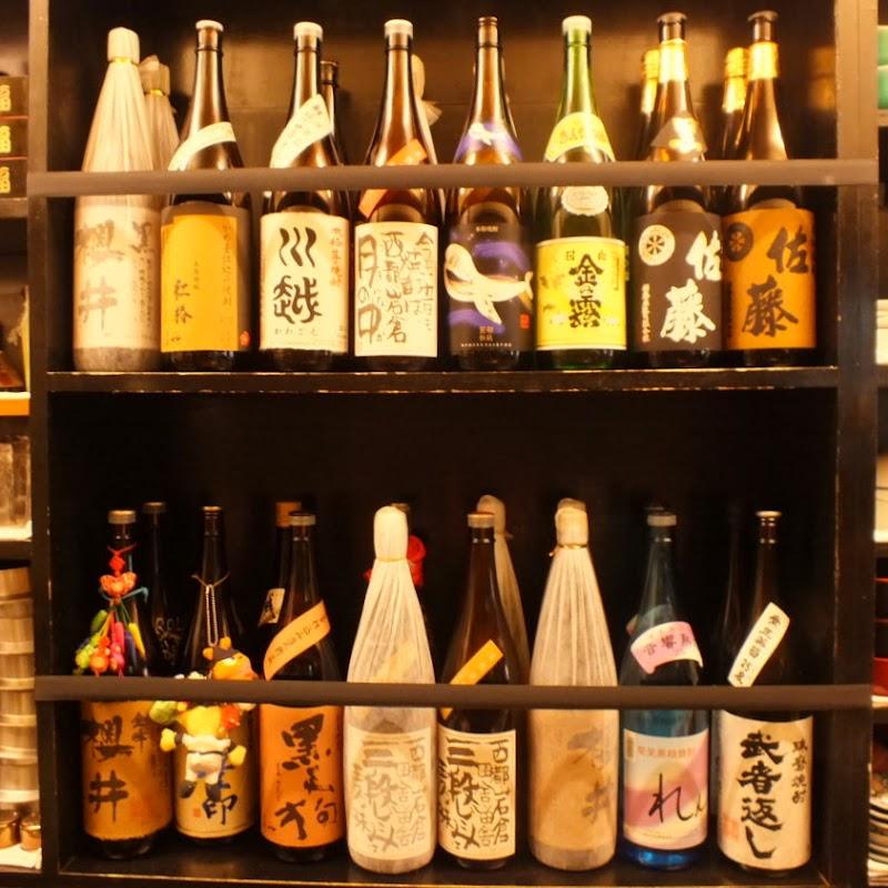 おかげさん | 居酒屋 淵野辺 女子会 焼酎 ワイン 北海道