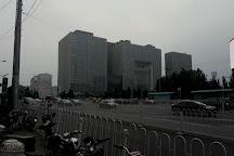 Guijie, Beijing, China