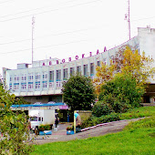 Автобусная станция   Lviv