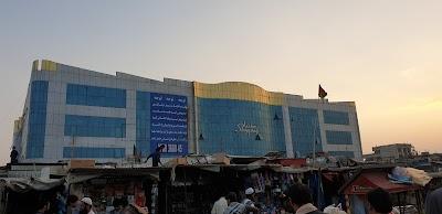 Paktia Shopping Center