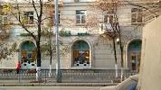 Salamander, Большая Садовая улица на фото Ростова-на-Дону