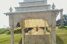 GRS Fantasy Park, Mysuru (Mysore), India