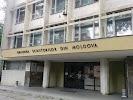 Союз Писателей Молдовы