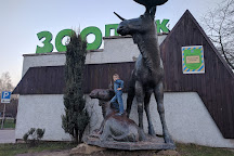 Rivne Zoo, Rivne, Ukraine