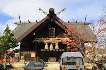 Ryugu Shrine, Otaru, Japan