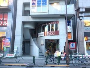 東京練馬巻き爪センター