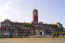 Presidential Office Building, Zhongzheng District, Taiwan