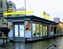 Билайн, проспект Энгельса на фото Санкт-Петербурга