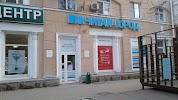 Читай-город, улица Ленина на фото Уфы