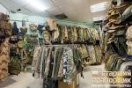 Старший прапорщик - магазин военной одежды, улица Некрасова на фото Минска