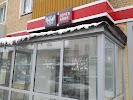 Почта Банк, клиентский центр, Коммунальная улица, дом 26 на фото Тамбова