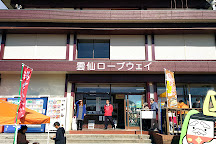 Unzen Nita Pass, Unzen, Japan