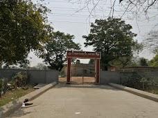 Bidhan Chandra Institution