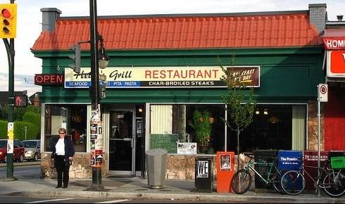 Helen's Grill