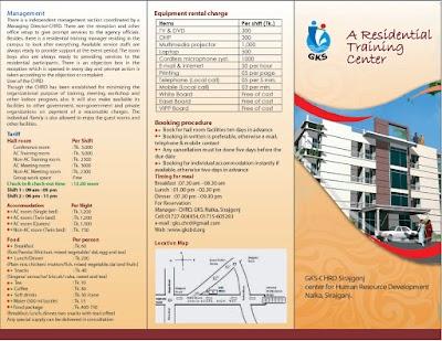 GKS-Center For Human Resource development (CHRD )
