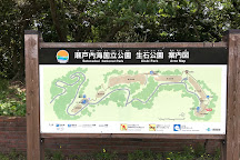 Oishi Park, Sumoto, Japan