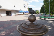 Sparrow Monument, Baranovichi, Belarus