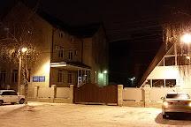Bethany, Krasnodar, Russia