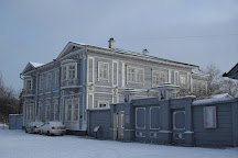Irkutsk Regional Historical and Memorial Museum of Decembrists, Irkutsk, Russia