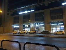 Emirates NBD ATM dubai UAE