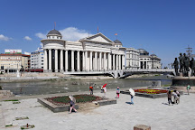 Archaeological Museum of Macedonia, Skopje, Republic of North Macedonia