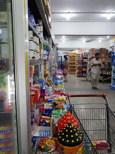 Best Price Shopping Centre Islamabad 92 51 2270062
