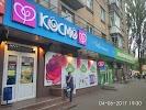 Космо, Воздухофлотский проспект на фото Киева
