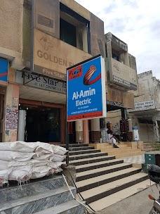 Al Amin electric store . islamabad