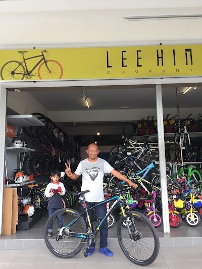 Kedai basikal lee hin company