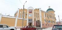 Пенсионный Фонд РФ на фото Ельца